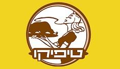 טיפיקו