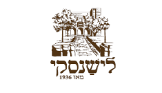 לישנסקי מאז 1936