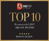 TOP10 ראשון לציון: המסעדות שהכי אהבתם