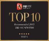 טופ 10 חיפה: בחירת הגולשים למסעדות הכי טובות