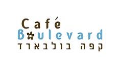 קפה בולבארד