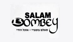 סאלם בומביי