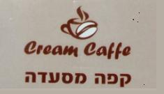 קרם קפה