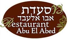 אבו-אלעבד