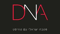 דיאנא