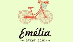 אמיליה