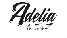 Adelia אדליה