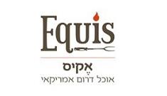 אקיס Equis
