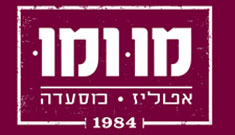 מו ומו