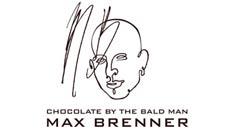 ����� ����� ������ ��� ���� - MAX BRENNER