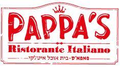 פאפא'ס   - Pappa's