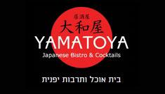 יאמטויה ביסטרו בר - yamatoya