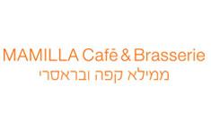 ממילא קפה ובראסרי - Mamilla Cafe & Brasserie