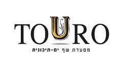טורו -  Touro