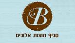 בליקר בייקרי - bleecker bakery
