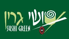 סושי גרין