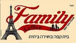 פמילי קפה family coffee