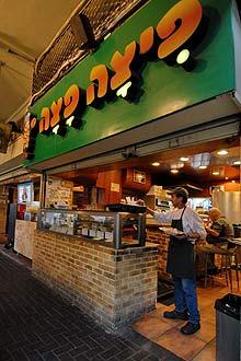 פיצרייה בתל אביב