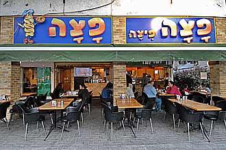פיצה פצה בתל אביב