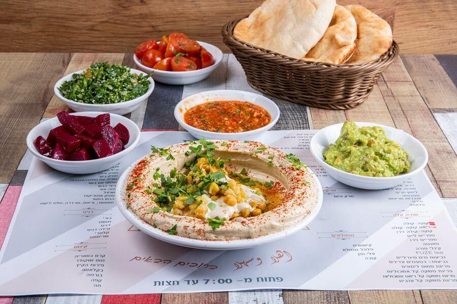 מסעדת מאג'די בכפר סבא