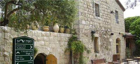 החאן גלריה לאירועים - קייטרינג בירושלים