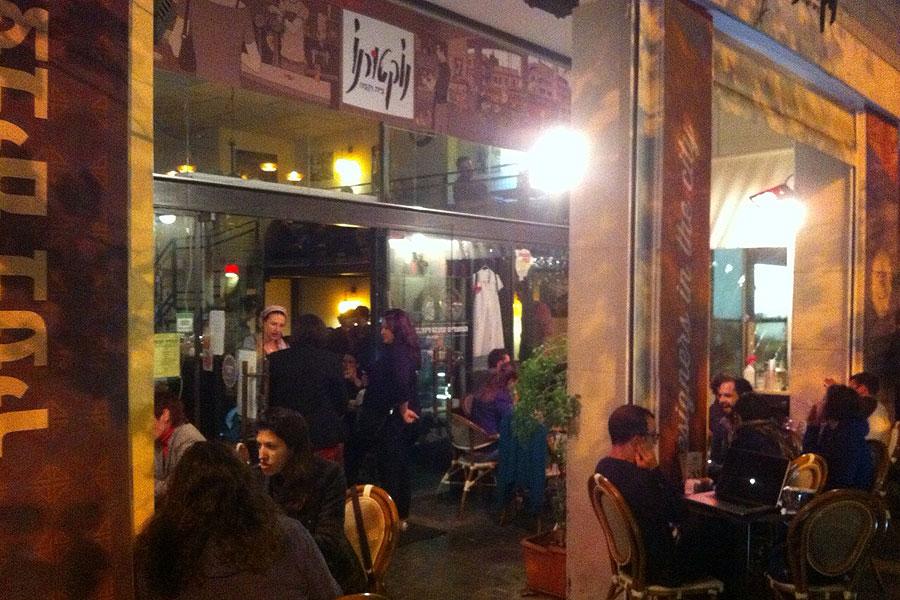 תמונה של נוקטורנו - בית קפה - מסעדה - בר הופעות - 4