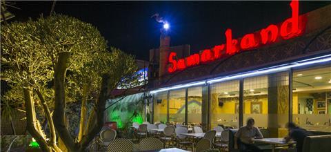 סמרקנד  - מסעדת בשרים באור יהודה