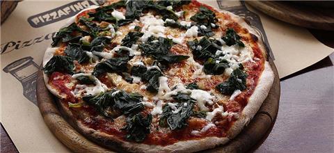 פיצה פינו - פיצריה בתל אביב