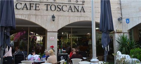 קפה טוסקנה - בית קפה בהרצליה