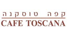 קפה טוסקנה - Cafe Toscana