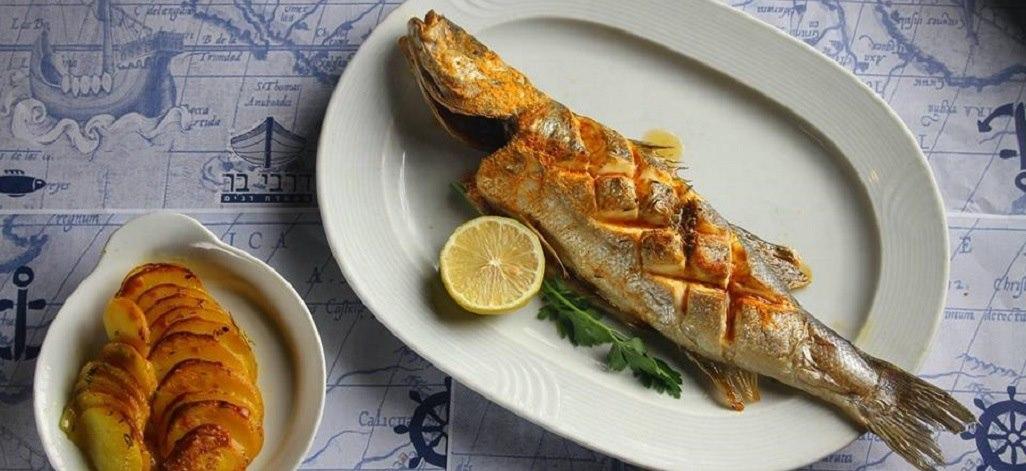 תמונת רקע דרבי בר דגים