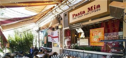פסטה מיאה - מסעדה איטלקית בתל אביב
