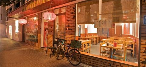 החומה הסינית - מסעדה סינית בתל אביב