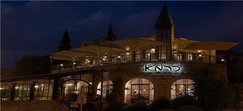 כרמא - מסעדה איטלקית בירושלים
