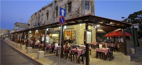 מאמא קוקה - מסעדה מזרחית בתל אביב