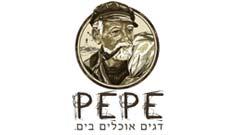 פפה  -  PEPE