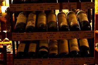 תמונה של מרתף היין העתיק - 2