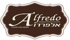 אלפרדו - Alfredo
