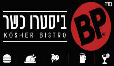 BP Kosher Bistro