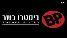 BP - Kosher Bistro