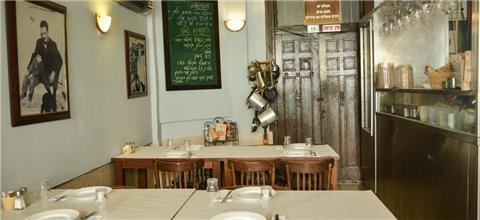 ג'קו מאכלי ים - מסעדת דגים בחיפה