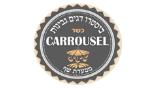 קרוסל - carrousel