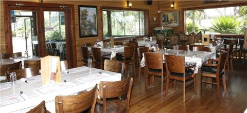 ריחן - מסעדה מזרחית בשרון