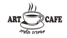 ארט קפה