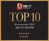 TOP10 איטלקיות – המסעדות הכי טובות לשנת 2016