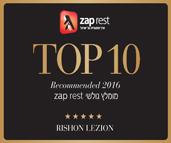TOP10 ראשון לציון – המסעדות הכי טובות לשנת 2016