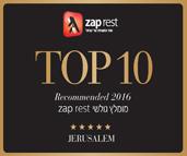Top10 ירושלים – המסעדות הכי טובות לשנת 2016