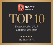 TOP10 באר שבע: המסעדות שבחרתם