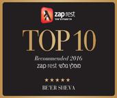 Top 10 באר שבע - מסעדות טובות בבאר שבע לשנת 2016