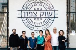 בקדמת המטבח: נשים בקולינריה הישראלית